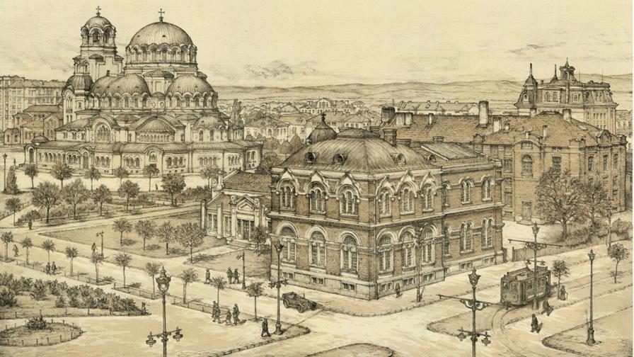 Стара София - Петър Милев