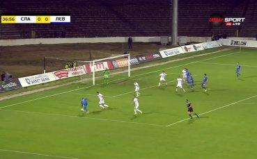 Славия - Левски 0:0 /първо полувреме/