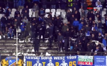 Сините фенове изпотрошиха стадион Славия
