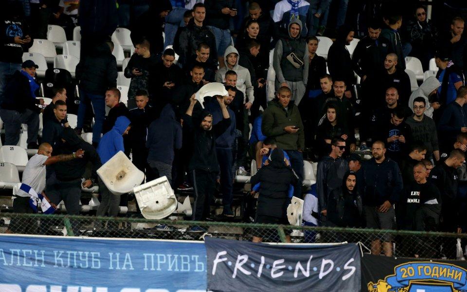 Дисциплинарната комисия към Българския футболен съюз задължи Левски да