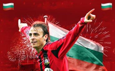 Страхотен жест от Байер Леверкузен по повод празника на България