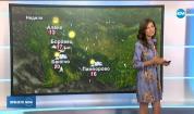 Прогноза за времето (22.09.2019 - обедна емисия)