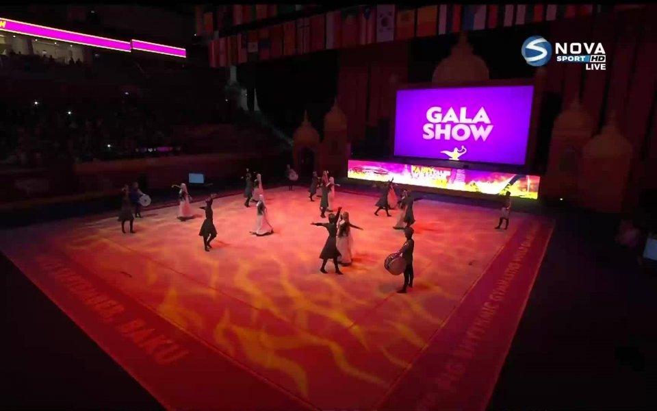 Истинско шоу направиха организаторите на 37-ото Световно първенство по художествена