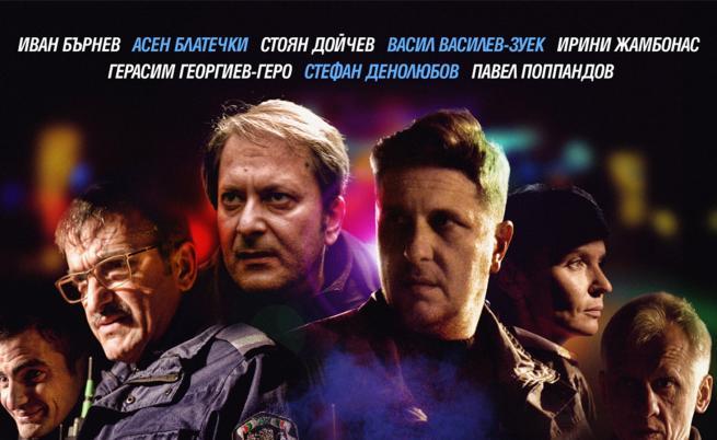 Новият филм на Стефан Командарев с отлични отзиви в основните световни кино медии