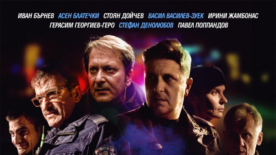 <p>Новият филм на Стефан Командарев с отлични отзиви</p>