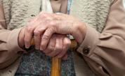 Германската пенсионерка, която сбъдна