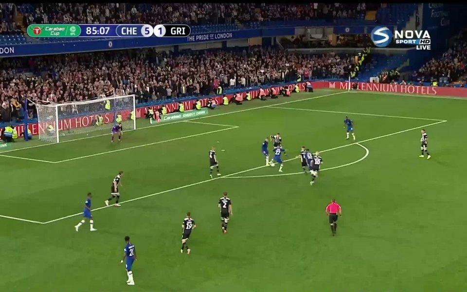Челси победи състава на Гримзби Таун със 7:1 в мач