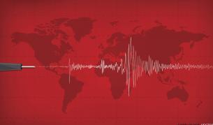 <p>Силно земетресение във Франция, има ранени</p>
