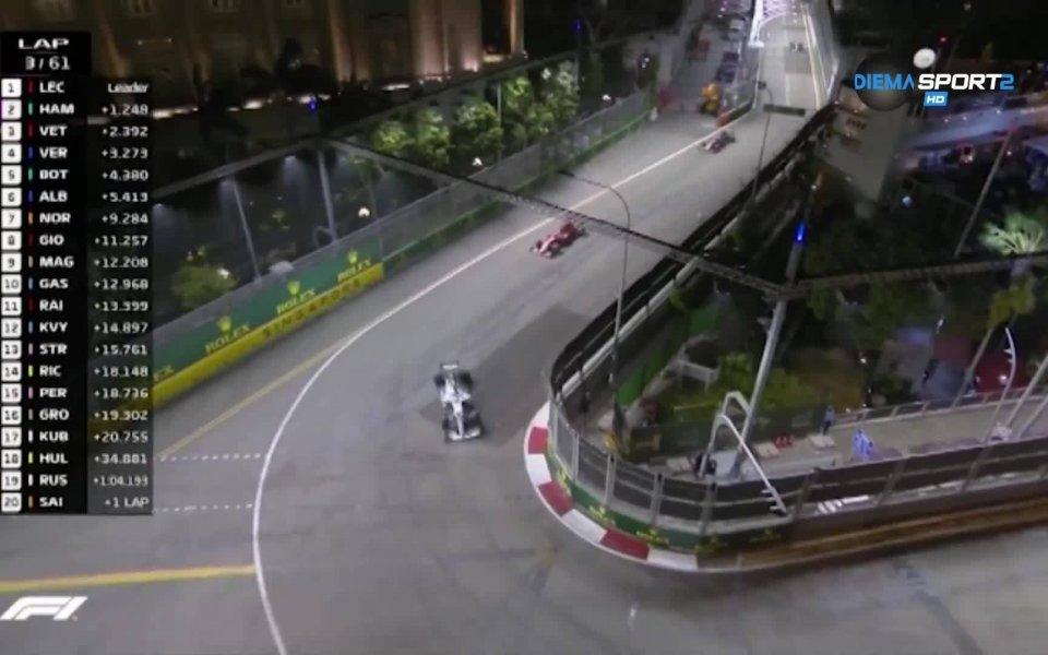 Всички очакваха уикенд като Гран При на Сингапур да върне