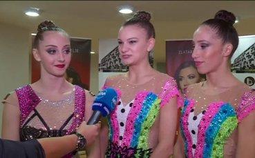 Пловдив се сдоби с нова зала за художествена гимнастика