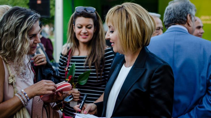 Мая Манолова откри предизборната си кампания