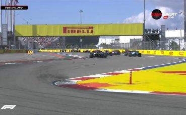 Решението на УАДА за Русия не касае Формула 1 и състезанието в Сочи