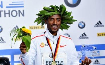 Бекеле се прицели в световния рекорд на Кипчоге