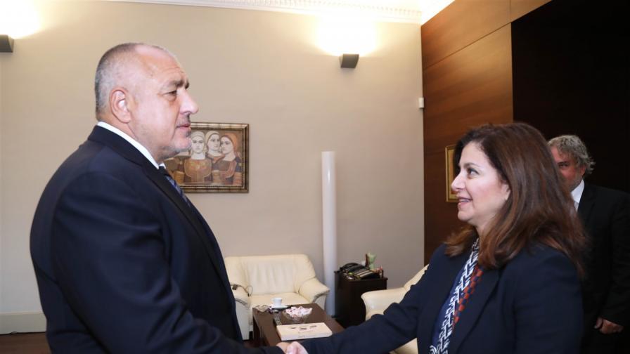 Бойко Борисов и Нейно кралско височество Дана Фираз
