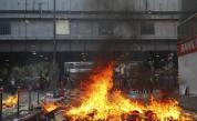 Ескалация, запалиха човек в Хонконг
