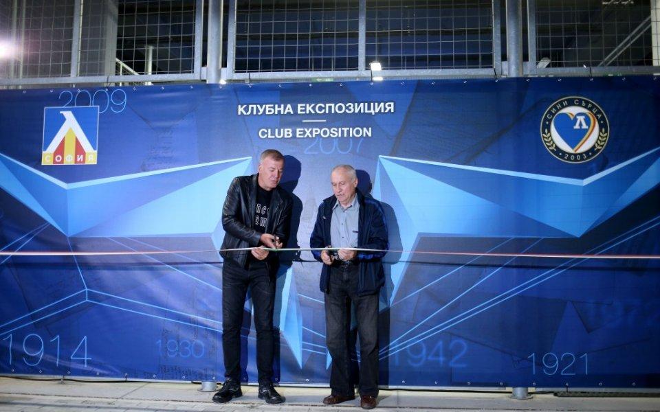 ПФК Левски откри официално тази вечер в 19.14 часа клубната