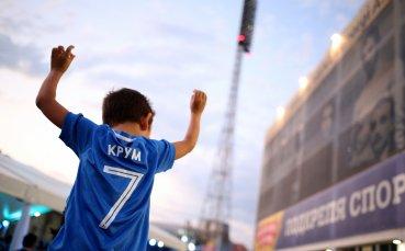 Левски ще се връща на правия път срещу Арда