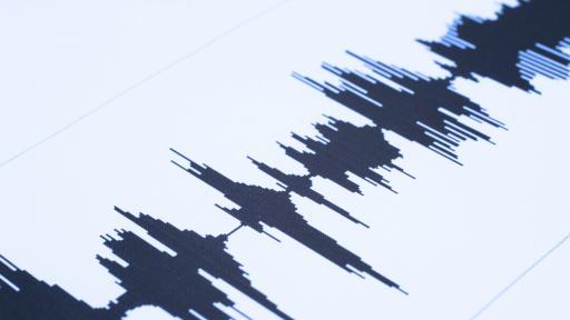 <p>Серия земетресения на Балканите</p>