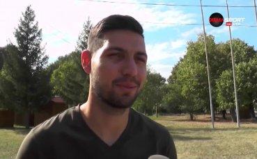 Даниел Генов: Предвиждам 3 точки срещу Ботев Пловдив