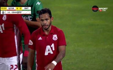 Евандро оформи крайното 4:0 на стадион Българска армия