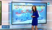 Прогноза за времето (08.10.2019 - обедна емисия)