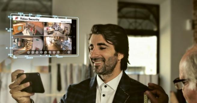 --> Създадено за A1 Технологии А1 предлага видеонаблюдение от ново