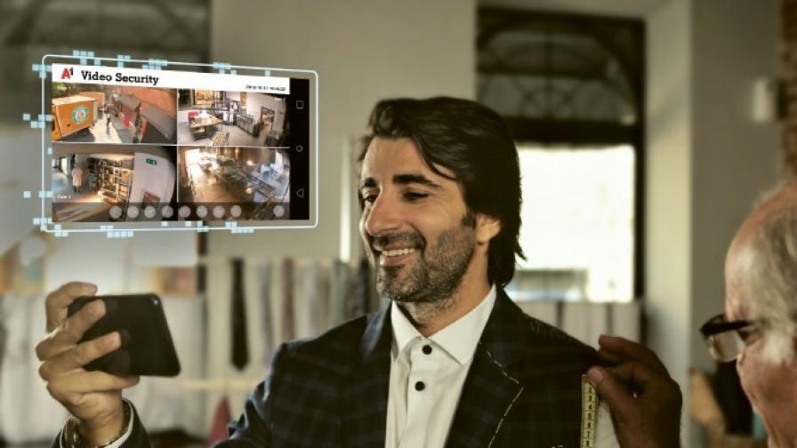 А1 предлага видеонаблюдение от ново поколение за бизнеса