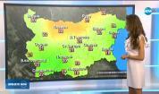 Прогноза за времето (08.10.2019 - централна емисия)