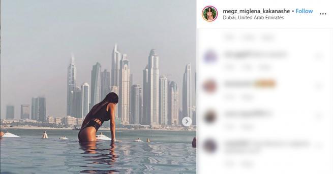 Любопитно Известна българска дизайнерка качи своя снимка без грим Известна