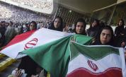 След 40 години: Иран разреши на жените да посещават футболни мачове