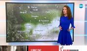 Прогноза за времето (10.10.2019 - централна емисия)