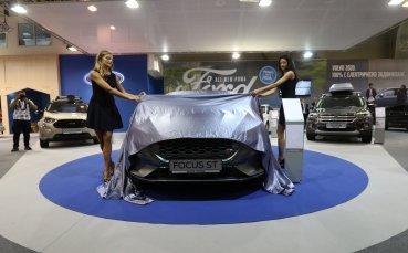 Сериозен интерес към Автосалон София 2019