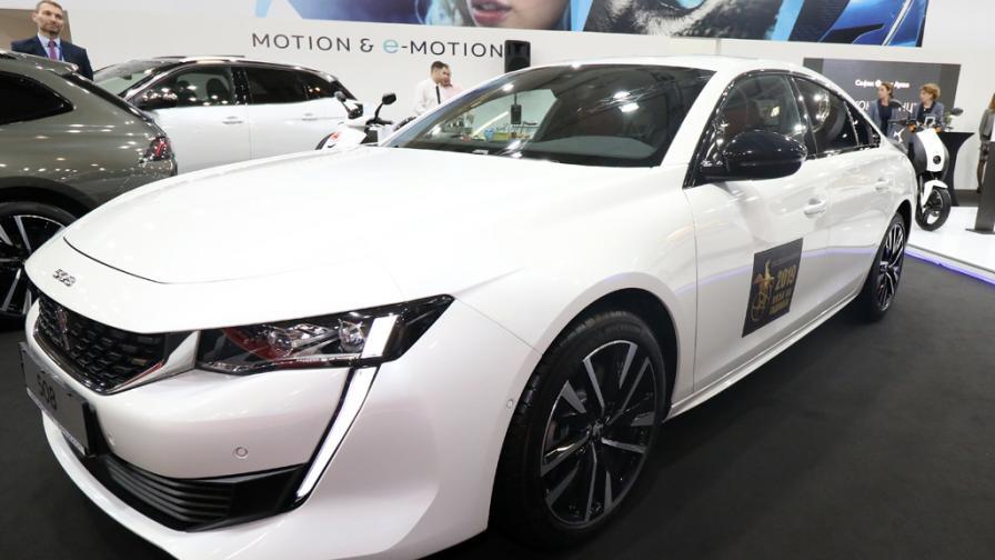 Sofia Motor Show 2019 част 5