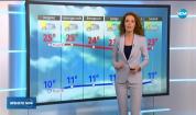 Прогноза за времето (12.10.2019 - централна емисия)