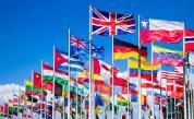Тест: Можете ли да познаете на коя страна отговаря знамето?