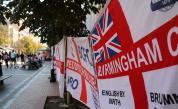 Напрежение между английски футболни фенове, направиха