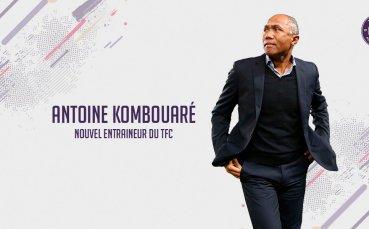 Антоан Кумбоаре пое Тулуза