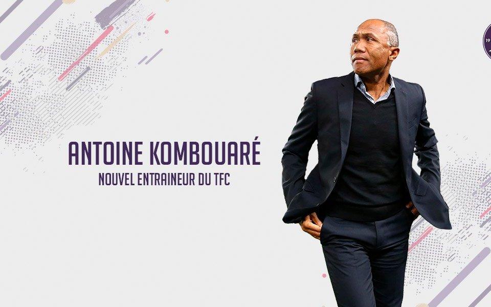 Антоан Комбуаре поема Тулуза, потвърдиха от отбора от Лига 1.