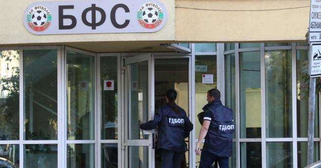 България ГДБОП нахлу в офисите на Българския футболен съюз По-рано