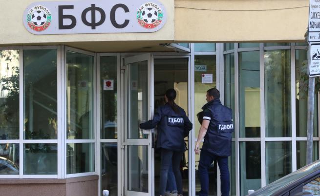 ГДБОП нахлу в офисите на БФС, Борисов коментира