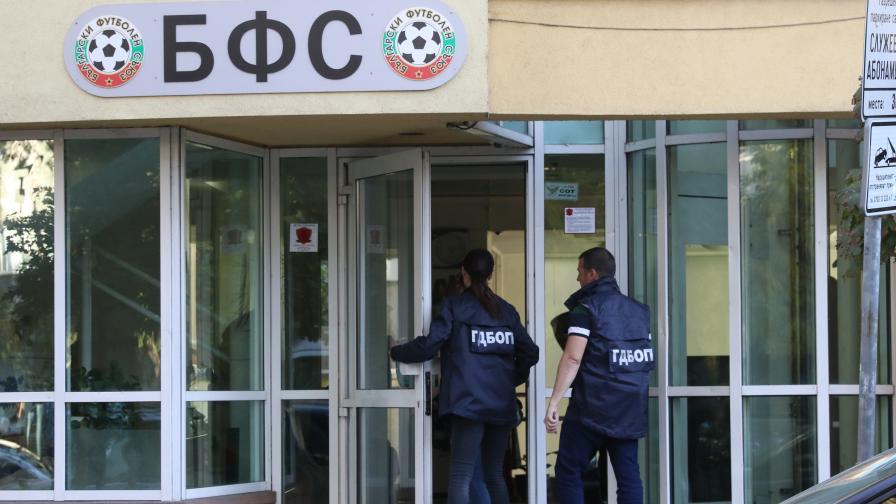<p>Арести в офисите на БФС, Борисов коментира</p>