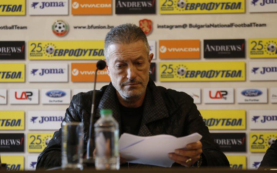 Петима служители на Българския футболен съюз са били задържани след