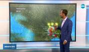 Прогноза за времето (16.10.2019 - обедна емисия)