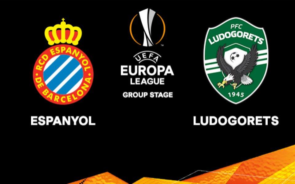 Лудогорец стартира продажбата на билетите за мача с Еспаньол в Барселона