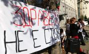 <p>Блокада и бунт на медици в центъра на София&nbsp;</p>