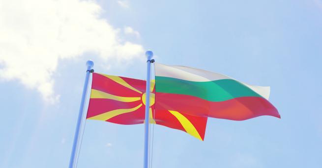 Свят Среща на български и македонски историци, какво си казаха