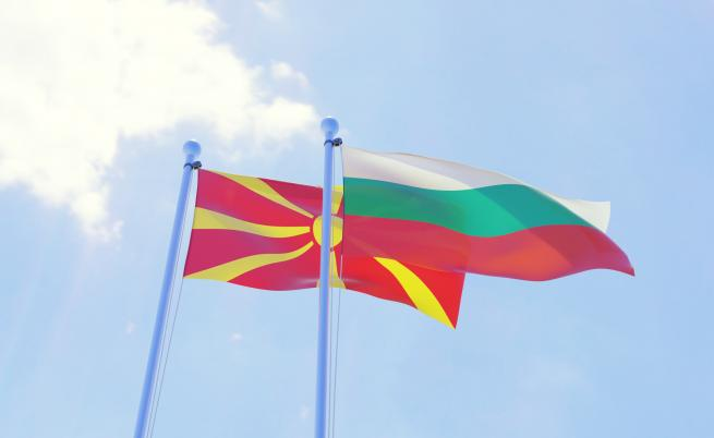 Среща на български и македонски историци, какво си казаха