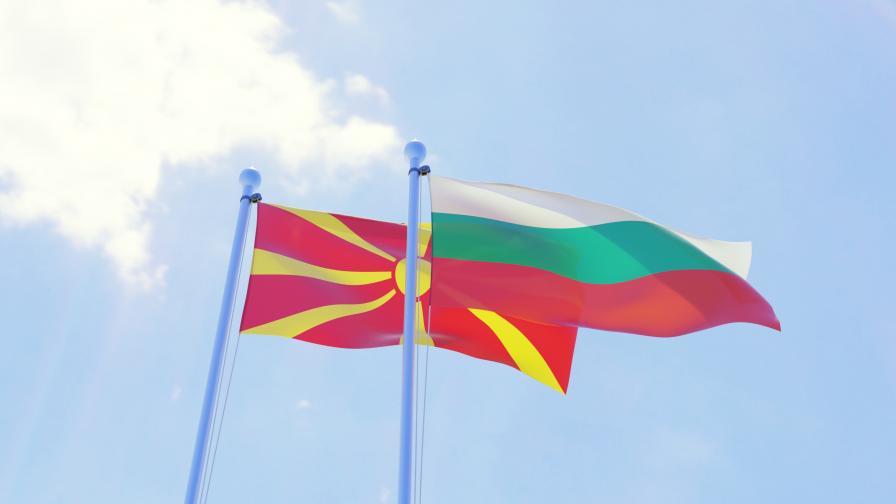 Македонски историк: Исканията на България са обидни