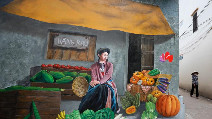 Света, който не познавате - Село Чу Ха