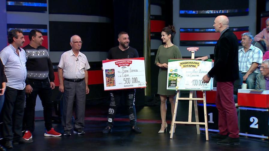 Таксиметров шофьор спечели 500 000 лева от Национална лотария